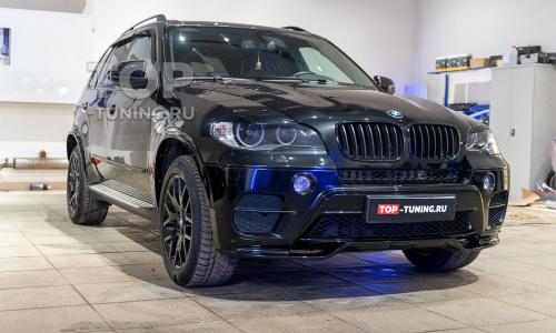 Детейлинг + обвес для BMW X5 e70 LCI