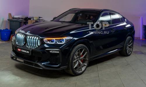 Защита, шумоизоляция и тюнинг BMW X6 G06