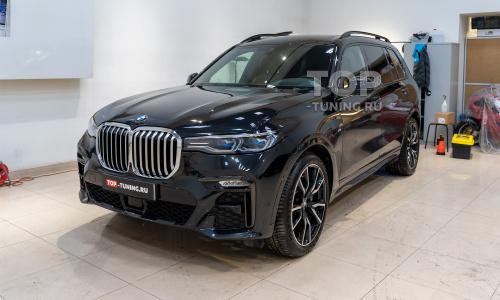 Как выглядит новый BMW X7 через 17 тыс. км. без защиты пленкой?