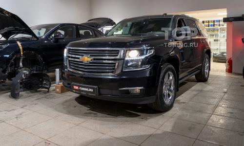 Лазерный свет в Chevrolet Tahoe 4